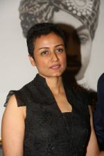 Namrata Shirodkar launch raghavendra rathore store on 8th Dec 2016 (360)_584a41674e2a0.JPG