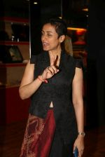 Namrata Shirodkar launch raghavendra rathore store on 8th Dec 2016 (372)_584a416f73895.JPG