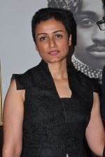 Namrata Shirodkar launch raghavendra rathore store on 8th Dec 2016 (431)_584a41758ae6d.JPG