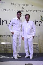 Abbas Mastan at Vikram Phadnis Debut film launch on 10th Dec 2016 (31)_584d6969baf77.JPG