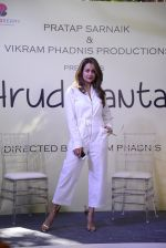 Amrita Arora at Vikram Phadnis Debut film launch on 10th Dec 2016 (93)_584d696d5ff49.JPG