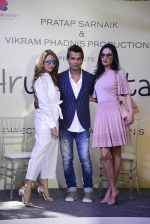 Amrita Arora at Vikram Phadnis Debut film launch on 10th Dec 2016 (94)_584d696ec0578.JPG