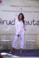 Amrita Arora at Vikram Phadnis Debut film launch on 10th Dec 2016 (97)_584d69717ac79.JPG