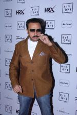 Gulshan Grover at the launch of Anindita De_s blong on 9th Dec 2016 (109)_584d60aea5fd2.JPG