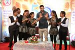 John Abraham at Holy spirit Hospital Golden Jublie celebration on 10th Dec 2016 (1)_584d673d4af95.JPG