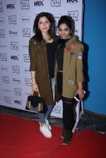Kanika Kapoor at the launch of Anindita De_s blong on 9th Dec 2016 (66)_584d60cfe7680.JPG