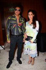 Lucky Morani at Darasingh book launch in Mumbai on 10th Dec 2016 (46)_584d6653ce6bd.JPG