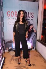 Mehr Jessia at Shweta Jaishanker book launch on 9th Dec 2016 (50)_584d5ad523daa.JPG