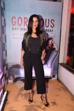 Mehr Jessia at Shweta Jaishanker book launch on 9th Dec 2016 (52)_584d5ad6be9a5.JPG