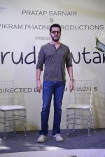Ritesh Sidhwani at Vikram Phadnis Debut film launch on 10th Dec 2016 (73)_584d69d6b6282.JPG
