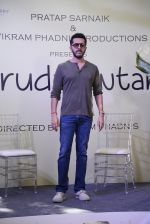 Ritesh Sidhwani at Vikram Phadnis Debut film launch on 10th Dec 2016 (75)_584d69d92b7bd.JPG