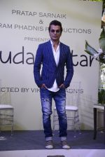 Vikram Phadnis Debut film launch on 10th Dec 2016 (13)_584d6a311440a.JPG