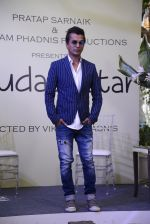 Vikram Phadnis Debut film launch on 10th Dec 2016 (14)_584d6a31a4a04.JPG