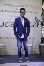 Vikram Phadnis Debut film launch on 10th Dec 2016 (15)_584d6a3241965.JPG