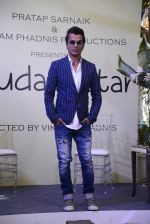 Vikram Phadnis Debut film launch on 10th Dec 2016 (16)_584d6a34b0c77.JPG