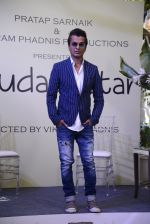 Vikram Phadnis Debut film launch on 10th Dec 2016 (17)_584d6a3762136.JPG