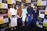 Zaheer Khan at kinita kadakia patel book launch on 10th Dec 2016 (121)_584d6bef20ed5.JPG