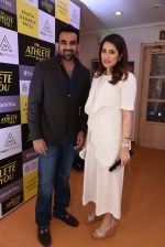 Zaheer Khan, Sagarika Ghatge at kinita kadakia patel book launch on 10th Dec 2016 (124)_584d6bb977cec.JPG