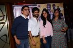 Sakshi Tanwar at Shor Se Shuruvat screening on 14th Dec 2016 (154)_58525e57d2432.JPG