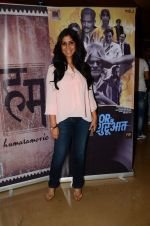 Sakshi Tanwar at Shor Se Shuruvat screening on 14th Dec 2016 (161)_58525e5c01b34.JPG