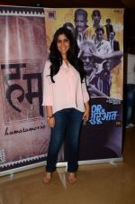 Sakshi Tanwar at Shor Se Shuruvat screening on 14th Dec 2016 (162)_58525e5d679be.JPG