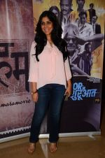 Sakshi Tanwar at Shor Se Shuruvat screening on 14th Dec 2016 (163)_58525e5e2cc64.JPG