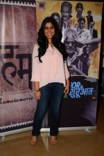 Sakshi Tanwar at Shor Se Shuruvat screening on 14th Dec 2016 (164)_58525e5eca8eb.JPG