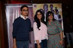 Sakshi Tanwar at Shor Se Shuruvat screening on 14th Dec 2016 (165)_58525e5f6e258.JPG