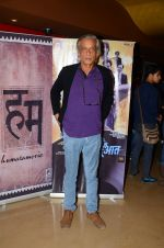 Sudhir Mishra at Shor Se Shuruvat screening on 14th Dec 2016 (40)_58525e62cbc49.JPG
