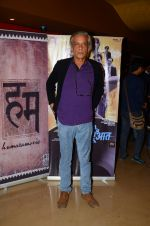 Sudhir Mishra at Shor Se Shuruvat screening on 14th Dec 2016 (41)_58525e637eda1.JPG