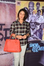 Sunidhi Chauhan at Shor Se Shuruvat screening on 14th Dec 2016 (104)_58525e8784054.JPG