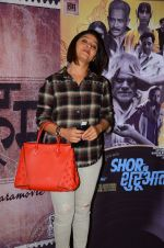 Sunidhi Chauhan at Shor Se Shuruvat screening on 14th Dec 2016 (105)_58525e8885a11.JPG
