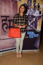 Sunidhi Chauhan at Shor Se Shuruvat screening on 14th Dec 2016 (95)_58525e81a1f09.JPG