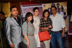Sunidhi Chauhan at Shor Se Shuruvat screening on 14th Dec 2016 (97)_58525e831bd6e.JPG