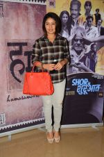 Sunidhi Chauhan at Shor Se Shuruvat screening on 14th Dec 2016 (100)_58525e84e5d8b.JPG