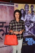 Sunidhi Chauhan at Shor Se Shuruvat screening on 14th Dec 2016 (101)_58525f99a7fb5.JPG