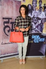 Sunidhi Chauhan at Shor Se Shuruvat screening on 14th Dec 2016 (103)_58525e86bce7c.JPG