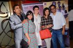 Sunidhi Chauhan at Shor Se Shuruvat screening on 14th Dec 2016 (98)_58525e83af7ec.JPG