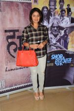 Sunidhi Chauhan at Shor Se Shuruvat screening on 14th Dec 2016 (99)_58525e844f49c.JPG