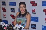 Tina Dutta at Girl in red screening on 14th Dec 2016 (26)_58525a5fb023c.JPG