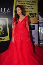 Parul Yadav at South Scope Lifestyle Awards (117)_5853a98f9b531.JPG