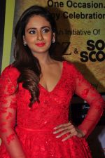Parul Yadav at South Scope Lifestyle Awards (120)_5853a99180d36.JPG