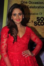 Parul Yadav at South Scope Lifestyle Awards (125)_5853a994d033e.JPG