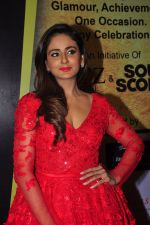 Parul Yadav at South Scope Lifestyle Awards (128)_5853a996cf471.JPG