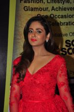 Parul Yadav at South Scope Lifestyle Awards (132)_5853a999a9dbd.JPG