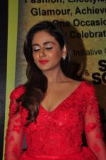 Parul Yadav at South Scope Lifestyle Awards (134)_5853a99c11e2d.JPG