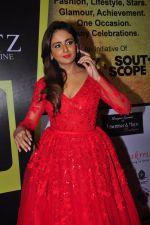 Parul Yadav at South Scope Lifestyle Awards (141)_5853a9a080fd0.JPG