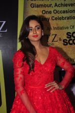 Parul Yadav at South Scope Lifestyle Awards (77)_5853a977216a3.JPG