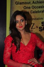 Parul Yadav at South Scope Lifestyle Awards (83)_5853a97a8c7d5.JPG