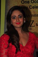 Parul Yadav at South Scope Lifestyle Awards (85)_5853a97bc262c.JPG
